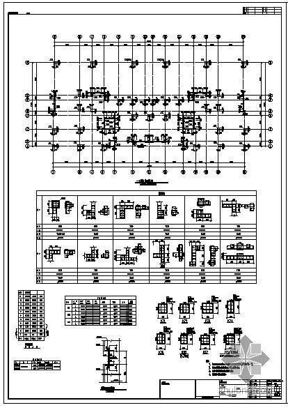 大连某小高层结构设计图(共4套图纸)