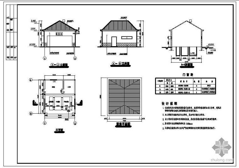 某村级垃圾站设计图