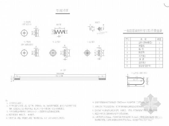 [四川]高速公路桥梁抗震措施设计图14张(防震阻尼器 防落梁)