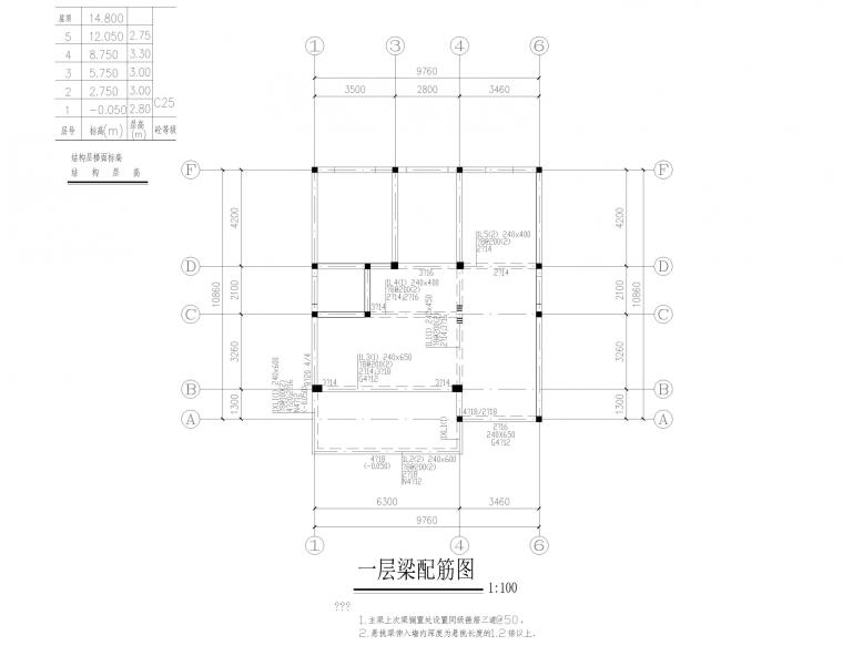 江西某经济型别墅全套施工图(建筑结构水电)_51