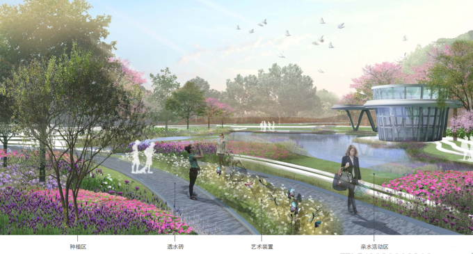 """[广东]""""海绵城市""""现代开放式国际生态公园景观设计方案(2017最新)"""