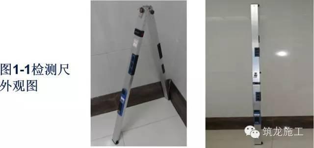 常用工程质量检测工具图示及使用方法详解