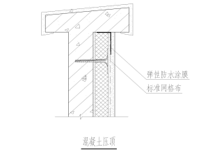外墙岩棉板施工方案_19