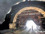 隧道衬砌施工技术全集
