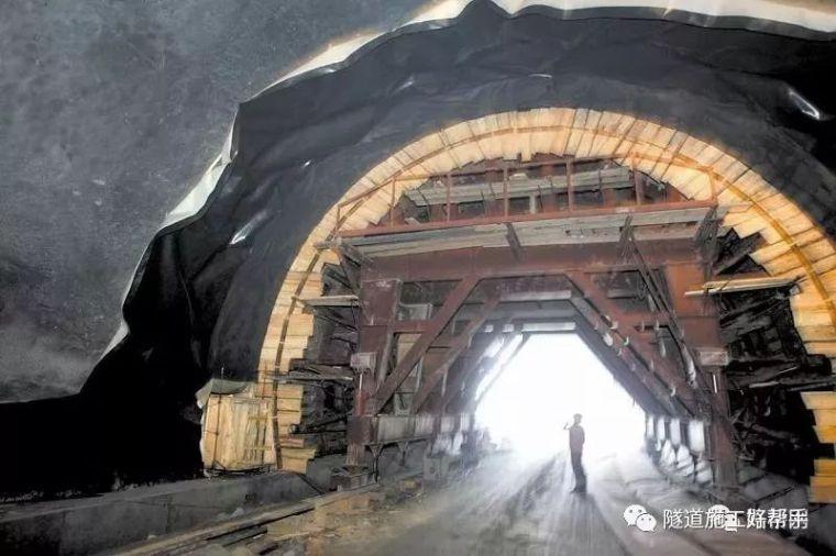 隧道衬砌施工技术全集_1