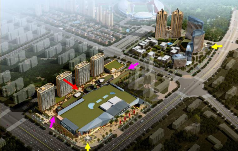 高层办公商业住宅综合体建筑设计方案文本