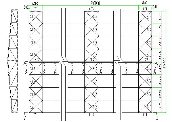 单层厂房钢屋盖设计计算书(word,21页)