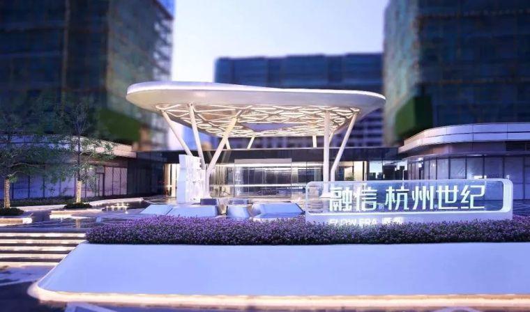 居住区|杭州示范区景观设计项目盘点_25