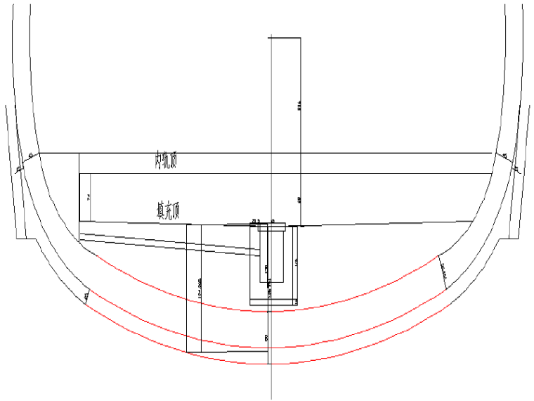 大象山隧道Vb仰拱施工技术交底