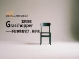 Grasshopper案例演练(二)