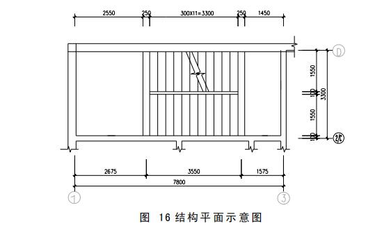 商务中心六层混凝土框架结构5587.6㎡毕业设计_3