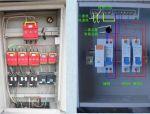 电路系统图讲解资料免费下载