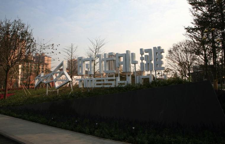 广州时代外滩豪宅景观_3