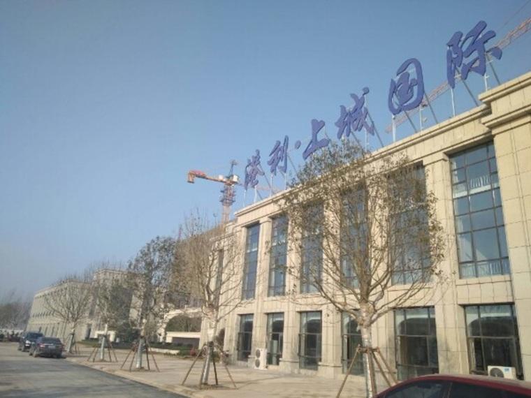 [徐州]剪力墙结构商业住宅临时设施搭设施工方案(11页)