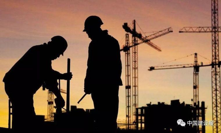 劳务工人实名制,住建部、人社部给出最后期限!_4