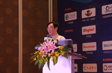 峰会实录:熊江——依托BIM技术力促智能建筑向智慧城市发展