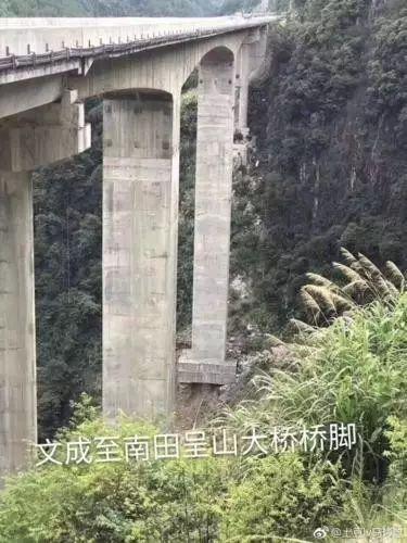 大桥主墩桩基裸露为何建设单位说安全没问题?_2