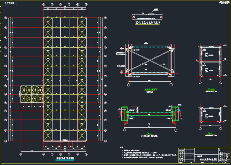 地上单层排架结构大型汽车展厅结构施工图