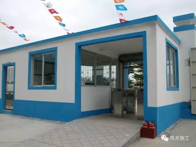 建筑安全协会标准化示范工地展示,文明施工篇79张照片!_11