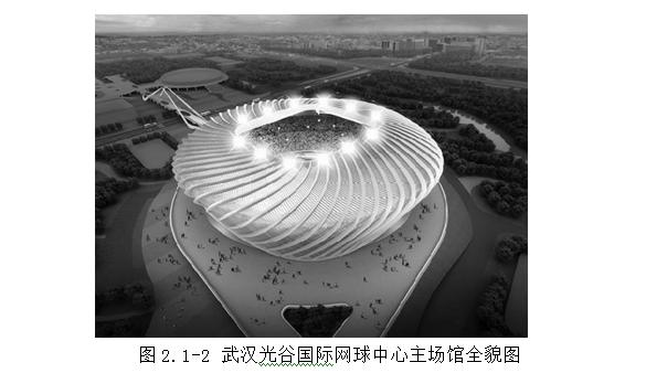 武汉光谷国际网球施工组织设计[图文并茂]