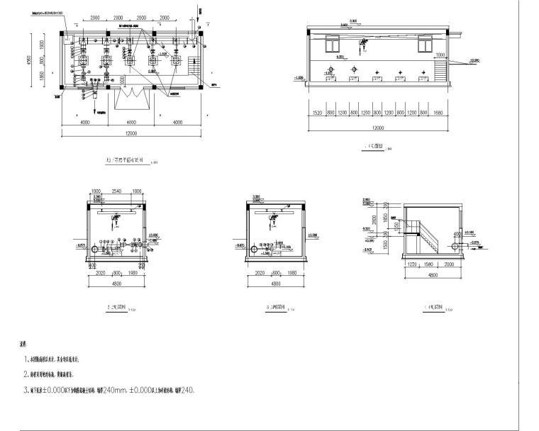 某煤矿废水改造项目施工图纸(地下泵房、集水池、加药间、值班室)