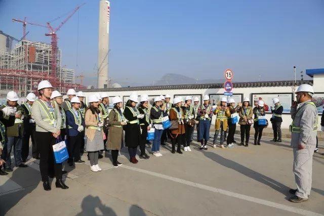 """中国能建""""文明施工与CI导入""""主题活动在河南焦作成功举办!"""