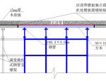 医院住院楼模架工程施工方案