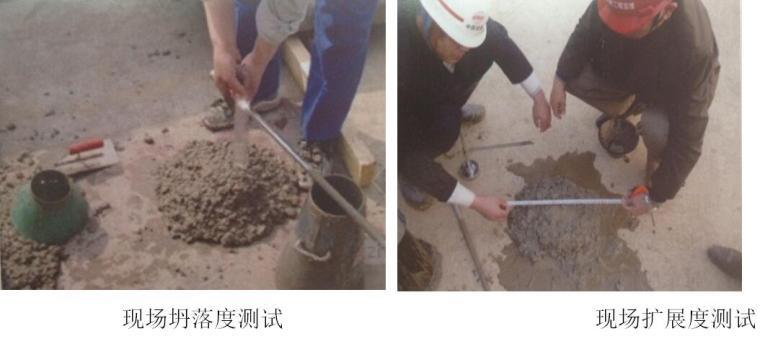 [北京]居住区市政工程综合管廊施工组织设计(289页,长城杯)_6