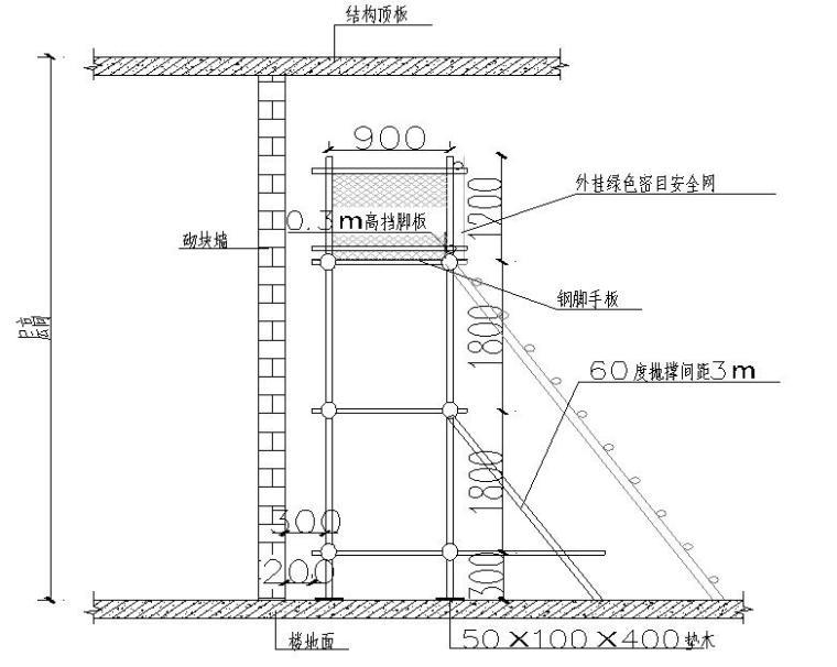 [河北]剪力墙结构高层商场及办公用房施工住宅设计(300余页)_5