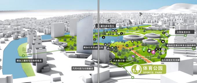 [浙江]多维灵动创意体验空间城市景观规划设计方案_4