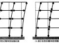 日本钢筋混凝土结构的大震设计方法介绍-叶列平
