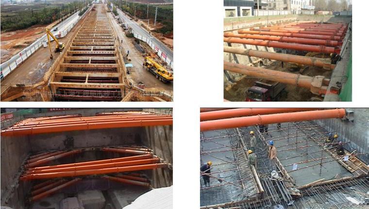 地铁工程施工技术培训教材及培训PPT(共300余页,内容全面)