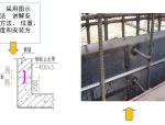 [QC成果]提高地下室防水质量合格率