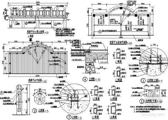 观景平台施工图-4
