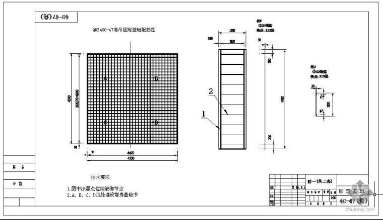 某塔吊基础设计图