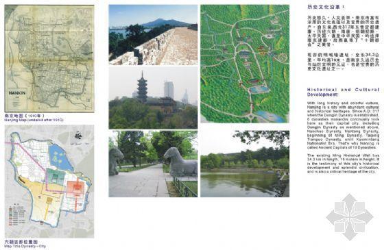 南京紫金山及玄武湖风景区总体规划设计(2)