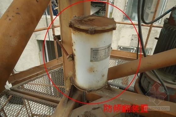 房建塔式起重机安全操作事项(机械 材料 防护方面)