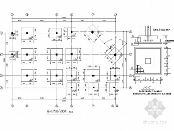 四层框架结构商场结构施工图