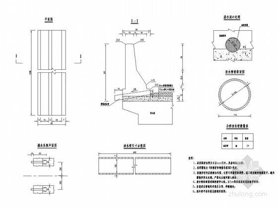 防撞护栏及排水系统一般构造图