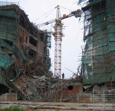 施工企业安全主体责任与落实(PPT)