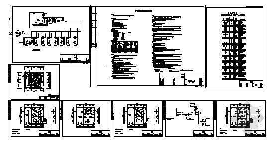 某大学实验室净化空调图纸