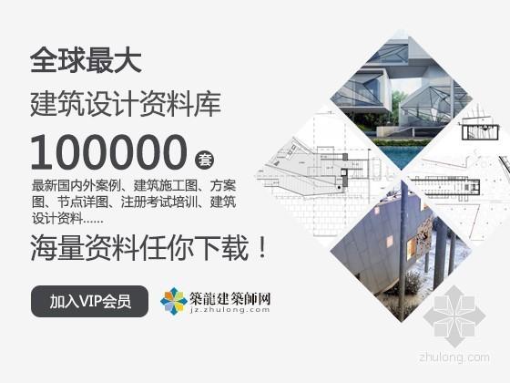 [郑州]大型幼儿园建筑毕业设计任务书(知名学校)
