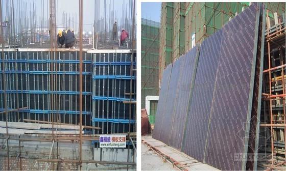 [河南]框架及剪力墙结构高层厂房施工组织设计(大模板)