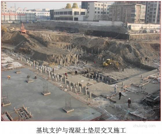 [河南]29层办公楼科技推广示范工程验收资料(新技术)