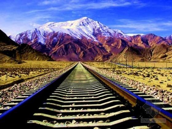 [山西]铁路专用线工程质量管理(104页)