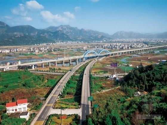 [吉林]创部级优质工程铁路扩能改造工程项目管理策划书157页(知名企业)