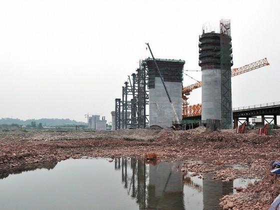 [四川]高速公路大桥墩基础专项施工方案