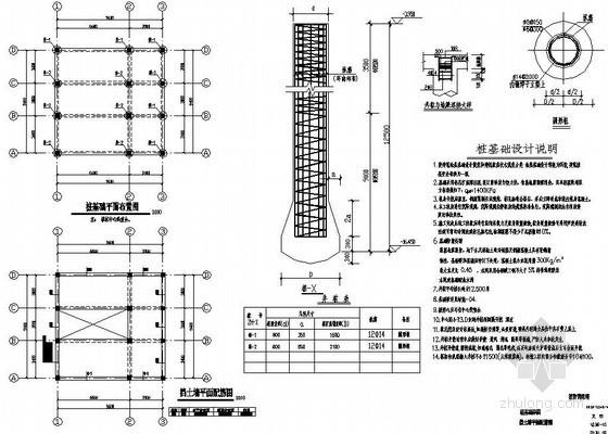 庆阳市某消防训练塔结构设计图