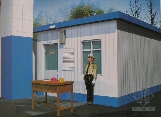 [山东]建筑安全文明施工标准化图集