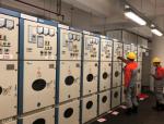 配电系统对高压开关元件及成套设备的要求(103页)